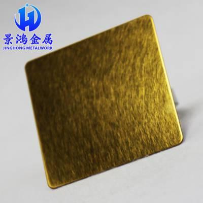 304乱纹钛金不锈钢装饰板图片