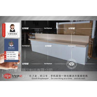 小米靠墙体验台,电脑展示柜,电器展台
