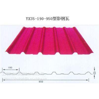 苏州0.7mm厚正压YX35-190-950型屋面彩钢瓦厂家