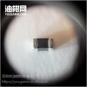 深圳风华贴片磁珠 0805 600R ±25% 1.5A