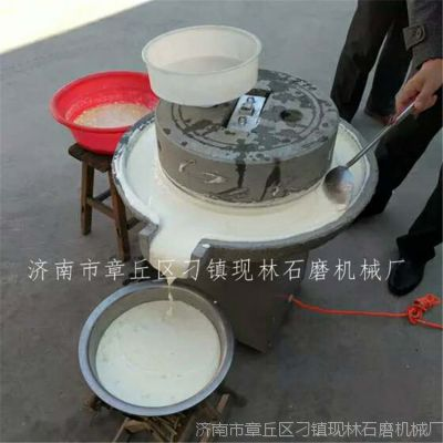 五谷杂粮石磨机 电动商用豆浆石磨机 小麦面粉机现林石磨机