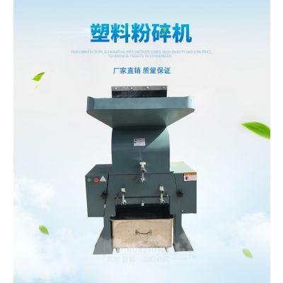 塑机辅机粉碎机 塑料厂专用粉碎机厂家直发精工华之翼出品