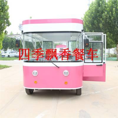 甜品蛋糕餐饮车-四季飘香餐车-大同市餐饮车