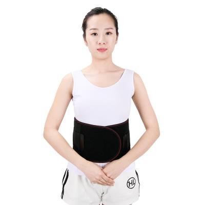 供应康信腰围固定带 急性腰痛腰围