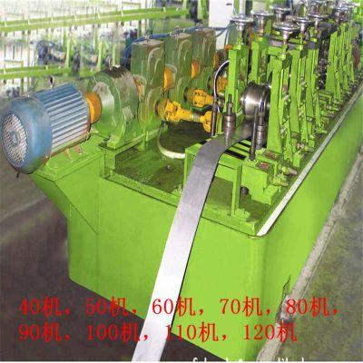 二手制管机高频焊机多少钱一台冷弯成型设备高频长方形管件焊管机