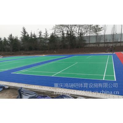 德阳鸿瑞铠小型网球场批量供应