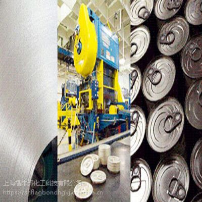 Chemetall铝材化学药剂厂家批发