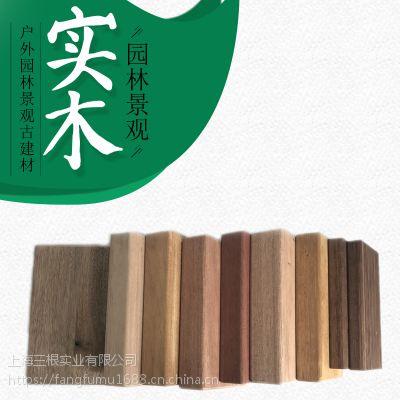 上海菠萝格防腐木进口的吗优质菠萝格防腐木室外地板厂价批发