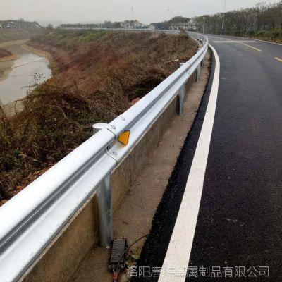 高速波形护栏乡村公路双波喷塑热镀锌梁钢防撞护栏唐臻厂家包安装