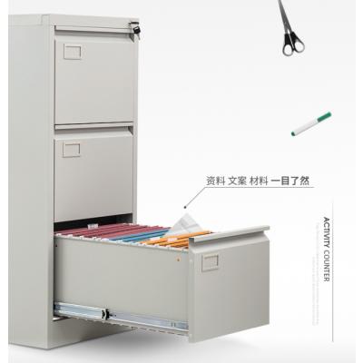 挂快捞卡箱、挂快捞文件柜、重庆龙恒办公家具