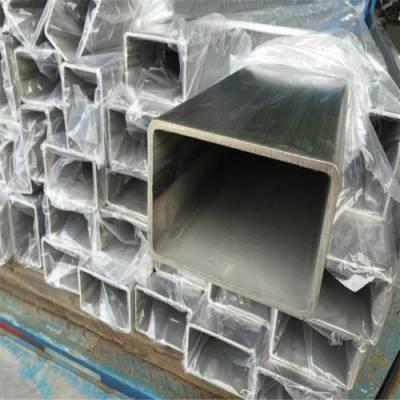 常德供应80*80*1.8机械构造用方管 佛山201不锈钢方通厂家