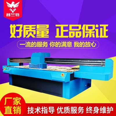 大理石木板背景墙图案打印机标识牌易拉罐UV平板打印机