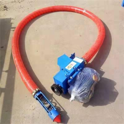 稻谷小麦装车吸粮机 螺旋输送粮食提升机 软管粮食吸粮机