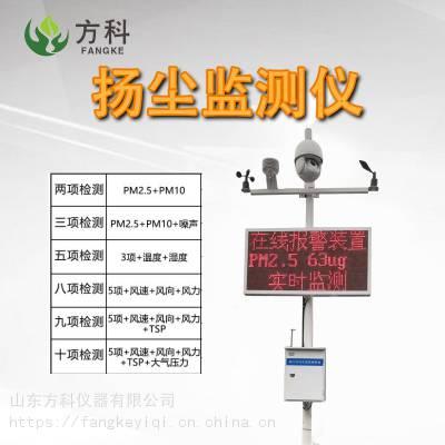扬尘监测仪,扬尘监测仪采购,扬尘监测仪