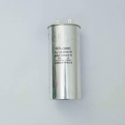 供应赛福CBB65 35UF圆柱铝壳空调薄膜电容器