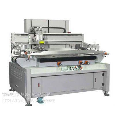 台州市丝印机厂家,圆盘式高速移印机,平圆两用滚印机