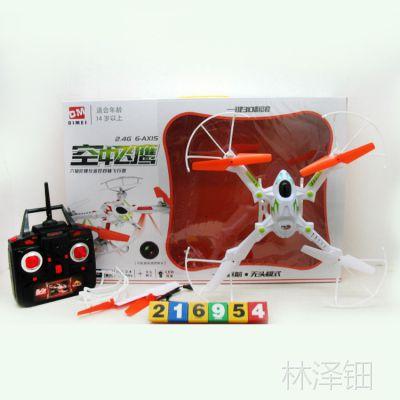 9005热卖4轴遥控飞机飞行器带陀螺仪3D翻滚一键返航儿童玩具批发