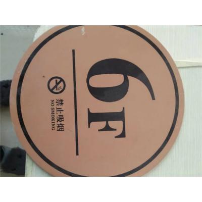 专业制作不锈钢标牌