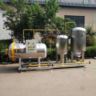 病死畜禽无害化处理设备 死畜无害化处理设备加工定制