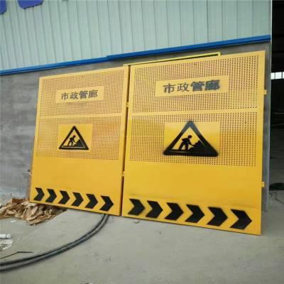 金属板电梯门冲孔网防护网1.3mX1.8m 建筑工地施工电梯门 现货护栏网 可回收铁板网