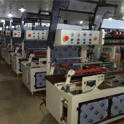 海南藏族自治州岩棉板塑料机_中康建材_矿泉水热打包机_匀质板热收缩机