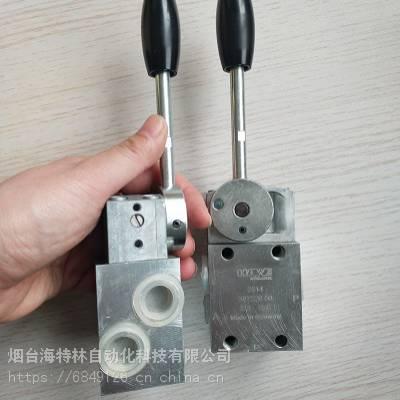 哈威HAWESG1G-A电磁阀现货