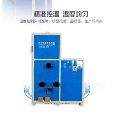 鲁艺 木材造纸用生物质蒸汽发生器 低碳环保蒸汽炉节能锅炉