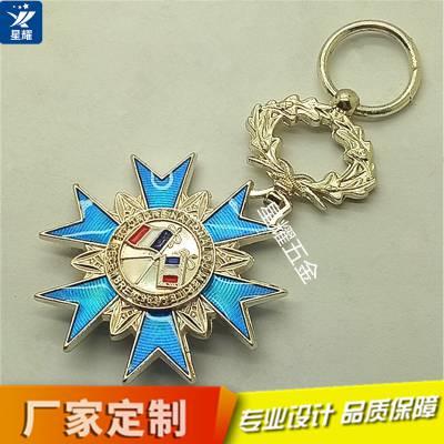 金属钥匙扣 烤漆玻璃漆钥匙挂件 异形钥匙配饰