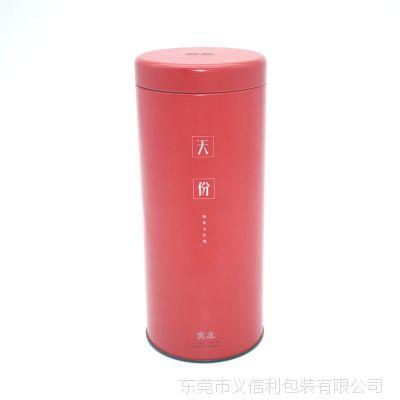 密封茶叶罐包装 花茶包装 圆形内塞盖茶叶铁罐 广东铁罐厂家定制