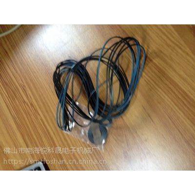 供应sony 索尼机器 配件2-679-676-01