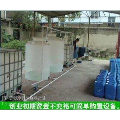鸿泰莱灶具 四川新源素 醇基油泵 复合油配方 新能源