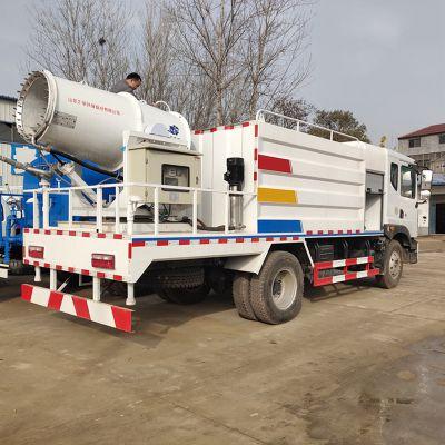 厂家直销30-120米罐体3-20吨雾炮抑尘车