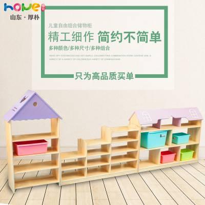 幼儿园家具厂家直销 山东厚朴幼儿园玩具柜组合儿童实木储物柜