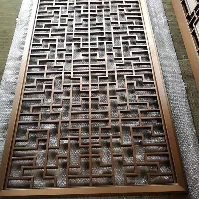 上海别墅装饰古铜不锈钢艺术屏风加工 镜面仿古铜屏风 古典拉丝古铜花格