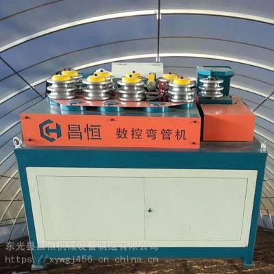 钢管大棚折弯机生产厂家