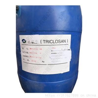 现货厂家直供消毒杀菌日化级三氯生,资质齐全全国包邮