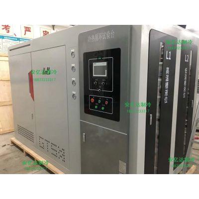 液体式冷热冲击试验冻水机液态式极限环境试验冷水机