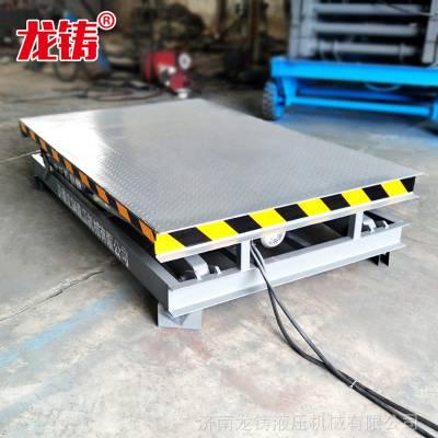 厂家售剪叉式升降平台 电动液压升降梯 小型装卸台 固定式升降机