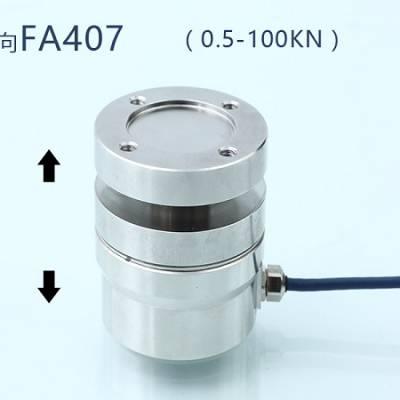 爱科莱特电子科技(图)-柱式测力传感器-柱式传感器