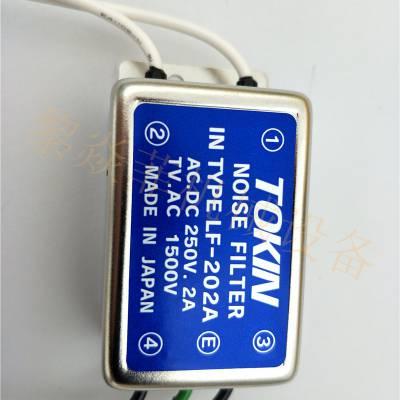 TOKIN滤波器 交直流两用滤波器 噪音滤波器 GF-205U 货期短