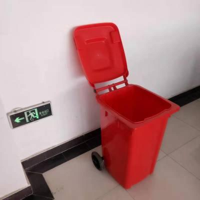 户外环卫垃圾桶 大号挂车垃圾桶益乐供应