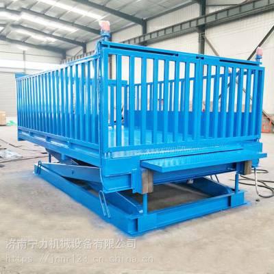 养殖场装猪台 肉食厂卸猪台 液压升降机 电动转猪台 坚固耐用合合