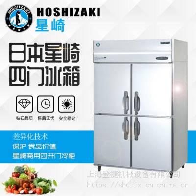 星崎双门双温冷柜,星崎HRE-147B-CHD四门双温冷柜,商用酒店厨房保鲜冷藏柜
