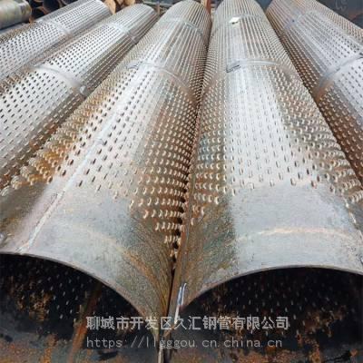 桥式过滤器325mm机井钢花管/饮水井井管厂家
