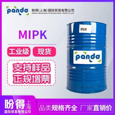 甲基异丙基酮 MIPK 美国伊斯曼 原装165kg桶 CAS 563-80-4