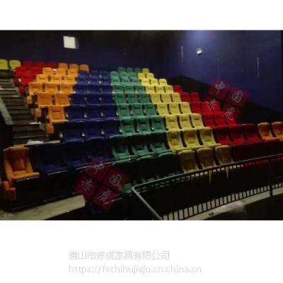工厂热销影视厅 剧院座椅 电影院连排组合沙发座椅