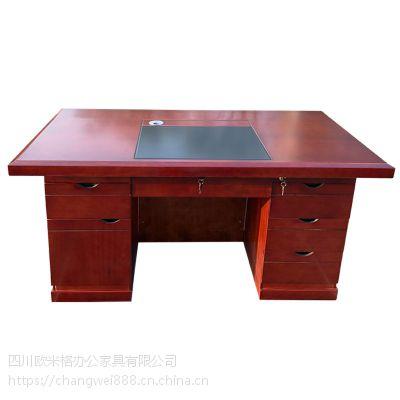 单人电脑桌贴纸贴木皮1.2/1.4/1.6油漆办公桌老板桌简约办公台