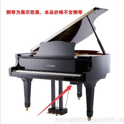 钢琴自动演奏系统批发代理 自动演奏器 无人弹奏 魔鬼钢琴