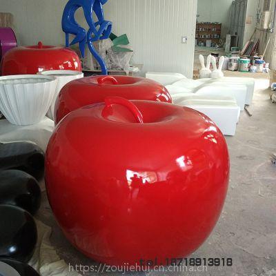 玻璃钢红苹果雕塑 商场美陈软装玻艺宇璃钢雕塑定制 广场装饰节日道具户外玻璃钢景观