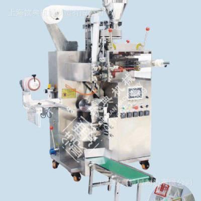 钦典六安花茶包装机设备 组合拼茶代工企 茶叶咖啡企包装机